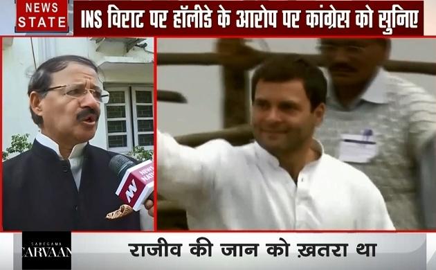 Election 2019: राजीव गांधी पर बयान को लेकर तिलमिलाई कांग्रेस, देखें Exclusive Interviews