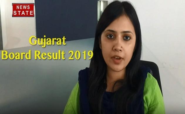 GSEB SSC HSC Results 2019 : जल्द ही घोषित होंगे गुजरात बोर्ड (Gujarat Board) 10वीं और 12वीं के रिजल्ट ऐसे करें Check