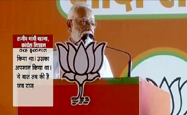 Bada Sawaal : क्या राजीव गांधी के छुट्टी BJP के लिए लॉटरी का टिकट साबित होगी?