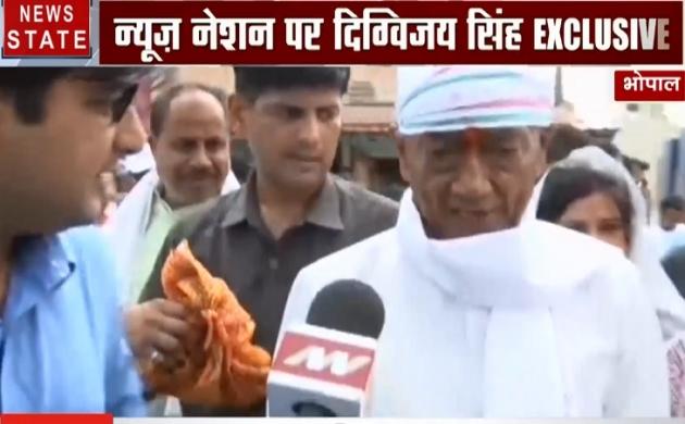 Exclusive : दिग्विजय सिंह ने भोपाल सीट पर जीत का किया दावा