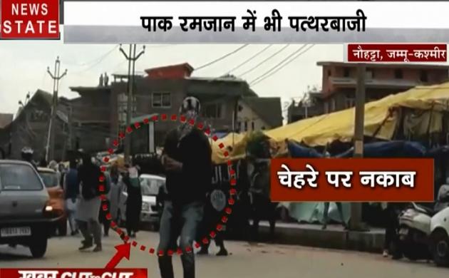 khabar Cut 2 Cut : चेहरे पर नकाब, हाथों में नापाक झंडा, देखिए देश दुनिया की बड़ी ख़बरें 20 मिनट में