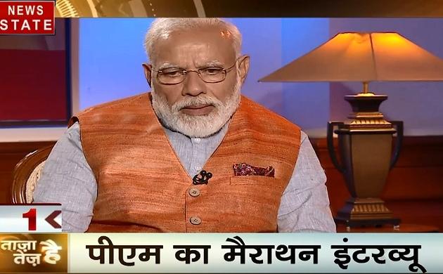 पीएम मोदी का Exclusive Interview, देखिए रात 8 बजे दीपक चौरसिया के साथ