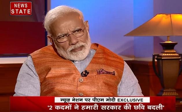 2 कदमों ने हमारी सरकार की छवि दुनिया के सामने बदल दी, देखें पीएम मोदी का Exclusive Interview