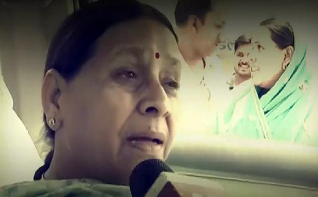 Lady Leader : कैसा है बिहार की पूर्व मुख्यमंत्री राबड़ी देवी का सियासी सफर