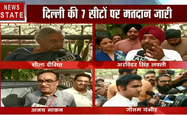 6th Phase Election: दिल्ली की 7 सीटों पर मतदान जारी