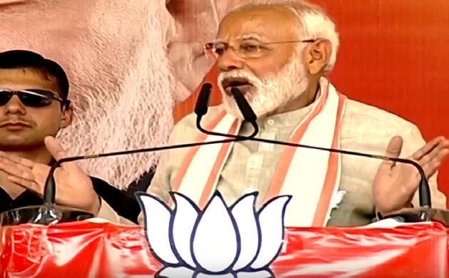 देवरिया से PM नरेंद्र मोदी LIVE : जाति की राजनीति करने वाले लोग अब मेरी जाति का सर्टिफिकेट मांग रहे हैं
