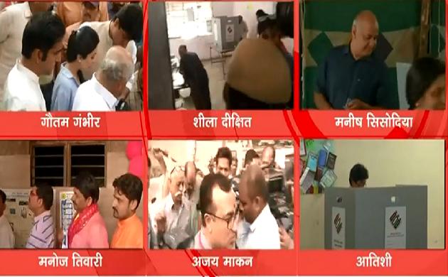 6th Phase Election: दिल्ली में अब तक 9 फीसदी वोटिंग