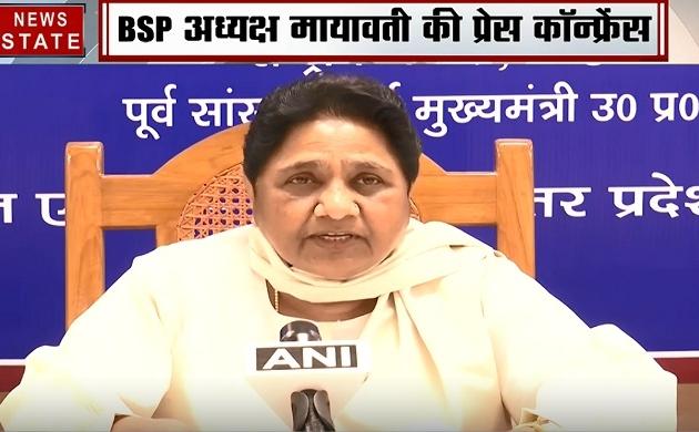 Lucknow Mayawati Live: पीएम मोदी पर गरजीं मायावती, कहा दलितों के लिए कभी नहीं बोले पीएम मोदी