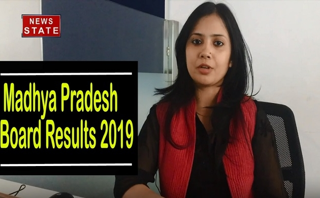 MP Board Result 2019: Board Result जानने के लिए News State पर जाएं और जल्द घोषित होंगे आपको रिजल्ट