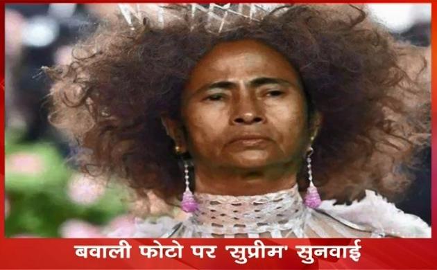 पश्चिम बंगाल: ममता के मीम पर सियासी बवाल, गिरफ्तारी के खिलाफ SC में अर्जी, देखें वीडियो