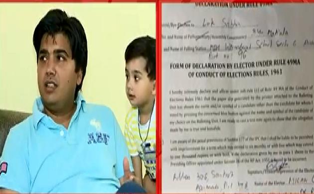 दिल्ली में वोटिंग में गड़बड़ी की शिकायत