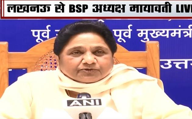 Mayawati Live: पीएम मोदी पर गरजीं मायावती, कहा डूब रही है मोदी की नैय्या