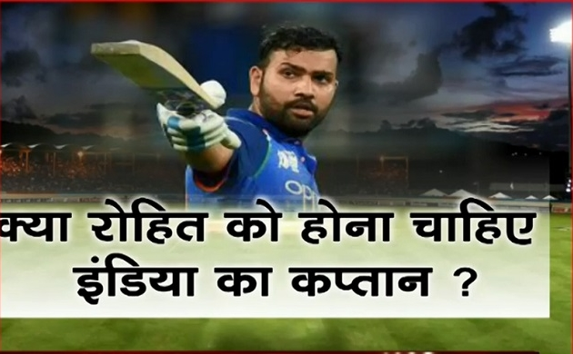 World Cup: क्या रोहित को मिलेगी टीम इंडिया की कमान?, देखें वीडियो