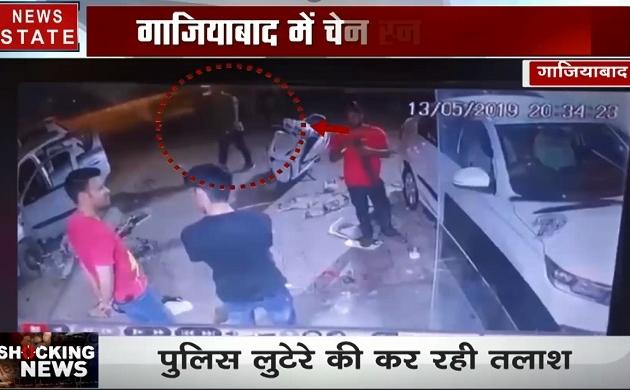 Shocking News : उत्तर प्रदेश: गाजियाबाद में चेन स्नैचर मस्त और पुलिस पस्त,  देखें जुर्म से जुड़ी छोटी-बड़ी खबरें
