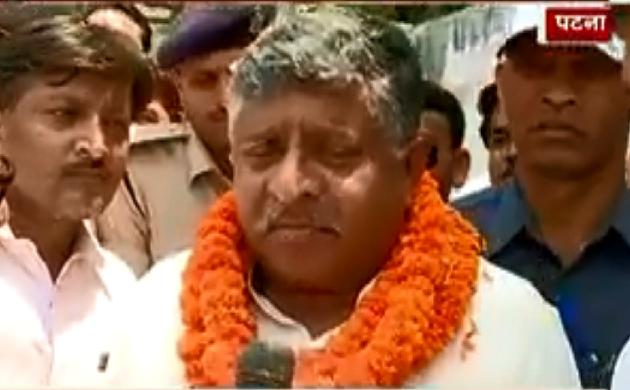 Exclusive : मैं शत्रुघ्न का नाम नहीं लेता हूं - रविशंकर प्रसाद
