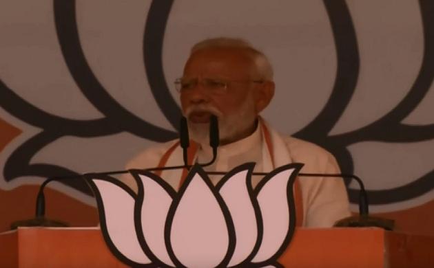 मऊ से PM नरेंंद्र मोदी LIVE : बहन जी महिला सुरक्षा को लेकर आपका बरताव भी सवालों के घेरे में है