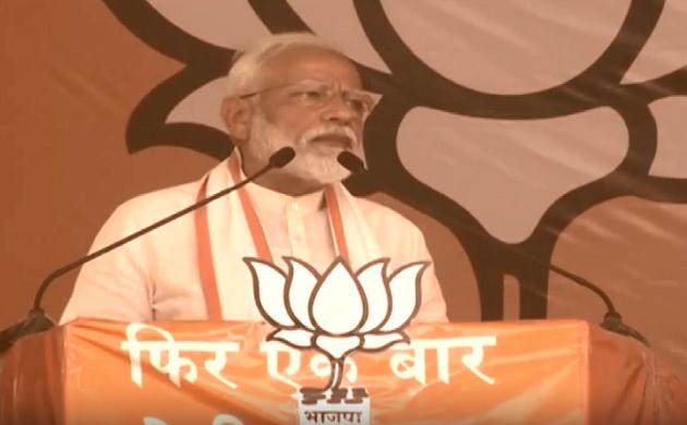 चंदौली से PM नरेंद्र मोदी LIVE : मजबूत दोश के लिए मजबूत सरकार जरुरी है