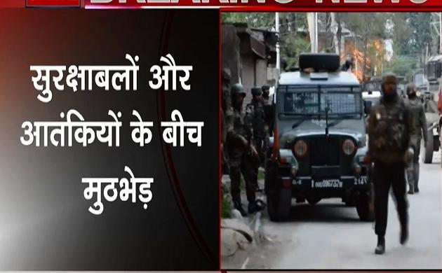 Jammu-Kashmir : पुलवामा- डालीपोरा में सुरक्षाबलों और आतंकवादियों के बीच मुठभेड़, 2 आतंकी ढेर