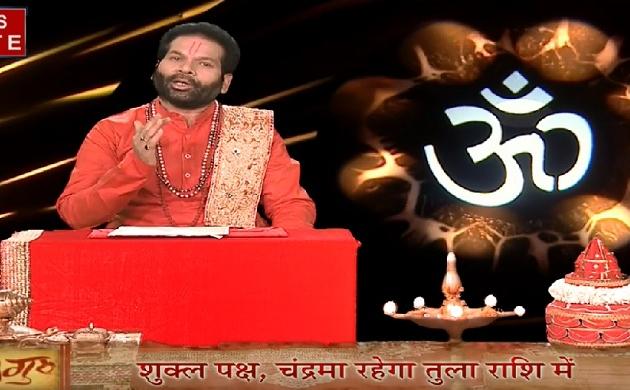 Luck Guru: आज के राशिफल के साथ जानेंगे कैसे रामचरितमानस का ये मंत्र दिलाएगा नौकरी, देखिए ये Video