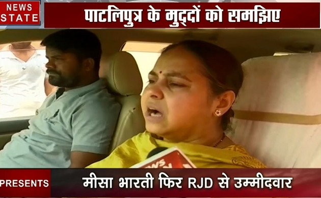 वोटर कहे पुकार के: पाटलिपुत्र का चुनावी घमासास, देखें क्या कहता है बिहार की जनता का मत
