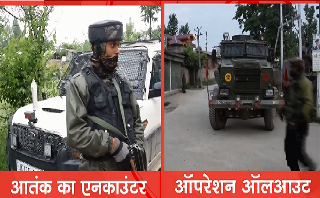 Jammu kashmir :सुरक्षाबलों ने 2 आतंकियों को मार गिराया