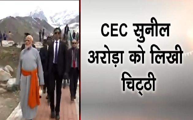 Narendra Modi को क्लीन चिट पर EC में मतभेद