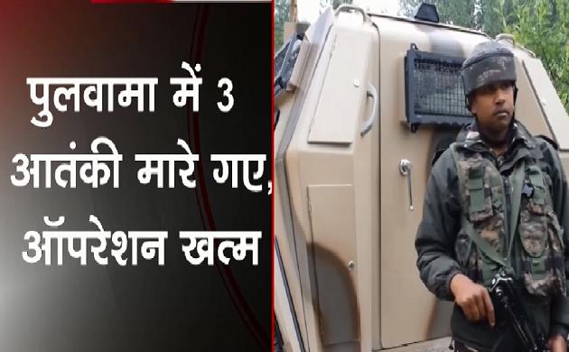 Jammu kashmir :पुलवामा में 3 आतंकियों का एनकाउंटर, इलाके में इंटरनेट सेवाओं पर रोक