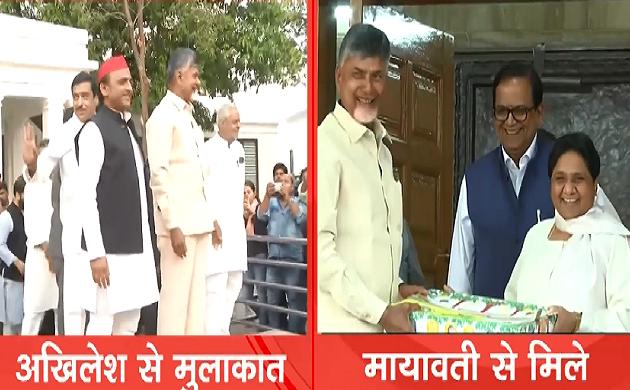 Chandrababu naidu  ने BSP अध्यक्ष Mayawati से की मुलाकात