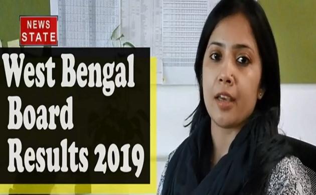 West Bengal Board Result 2019: जल्द ही आने वाले हैं 10वीं और 12वीं के रिजल्ट, देखें वीडियो