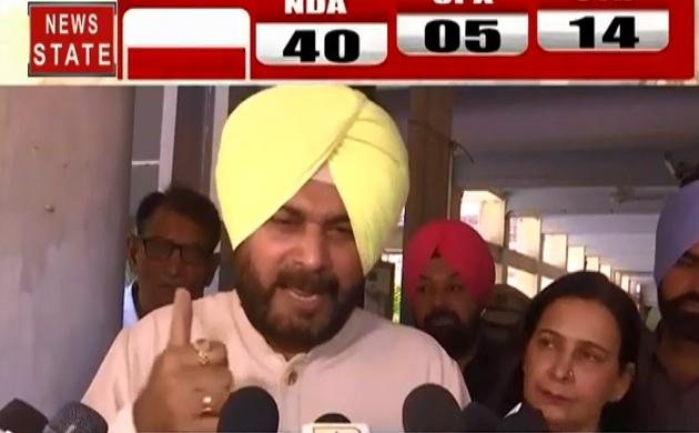 Election 2019 : पीएम मोदी पर गरजे नवजोत सिंह सिद्धू,, कहा देश की सेना का इस्तेमाल कर लड़ा चुनाव, देखें वीडियो