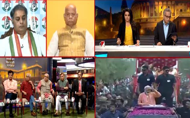 Election 2019 : अभी तक पश्चिम बंगाल में 64 फीसदी मतदान हुए