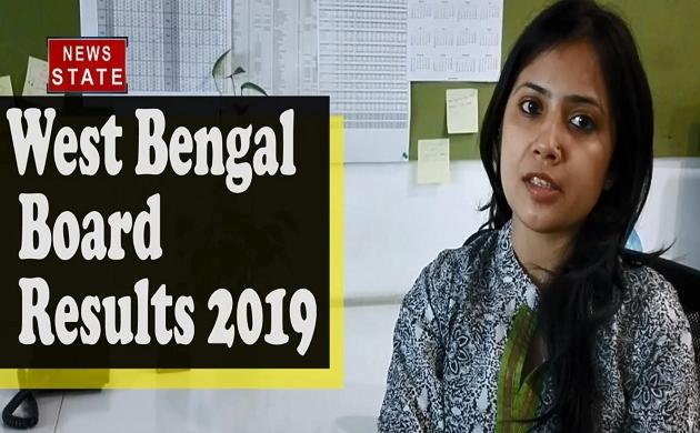West Bengal Board Result 2019: यहां जाने किन-किन Websites पर चेक कर सकते हैं आप अपना रिजल्ट, देखें वीडियो
