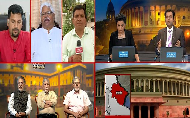 Exit Poll 2019 : उत्तराखंड में फिर खिल सकता है कमल