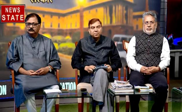 Exit Poll 2019: मध्य प्रदेश में एक बार फिर कमल खिलता नज़र आ रहा है