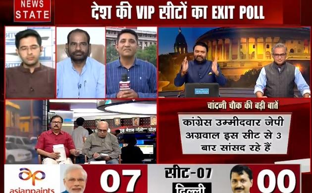 VVIP SEATS : दिल्ली की सभी सातों सीट पर होगा बीजेपी का कब्जा