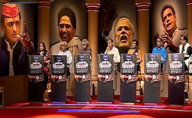 Exit Polls: किस पार्टी को मिलेगी कितनी सीट, देखिए पत्रकारों का सर्वे