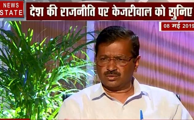 King Maker 2019: क्या दिल्ली की राजनीति को नया मोड़ दे पाएंगे केजरीवाल, देखें वीडियो