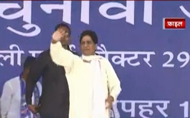 King Maker 2019 : दलित राजनीति का सबसे बड़ा चेहरा Mayawati क्या प्रधानमंत्री बन सकती हैं?
