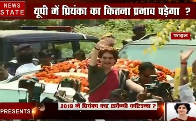 king Maker 2019:क्या Priyanka Gandhi का सियासी सफर लाएगा रंग, देखें वीडियो