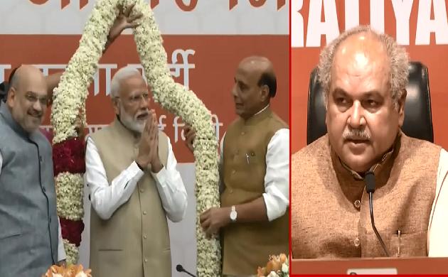 BJP मुख्यालय से प्रेस कॉन्फ्रेंस : Amit Shah जी ने सबके योगदान पर आभार प्रकट किया - Narendra Singh Tomar