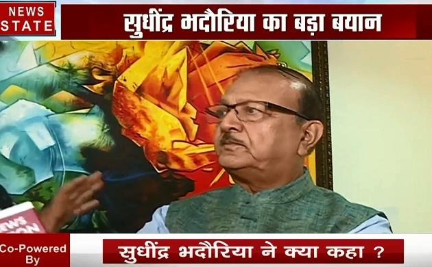 Exit poll 2019: BSP का दावा इस बार बनेगी महागठबंधन की सरकार, देखें वीडियो