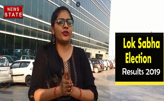 Lok Sabha Elelction 2019 : लोकसभा चुनाव के सटीक नतीजों को जानने के लिए यहां क्लिक करें