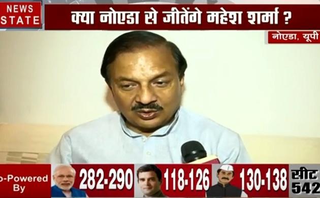 Exit poll 2019: नोएडा से कौन मारेगा बाजी, देखें डॉ़ महेश शर्मा का Exclusive Interview