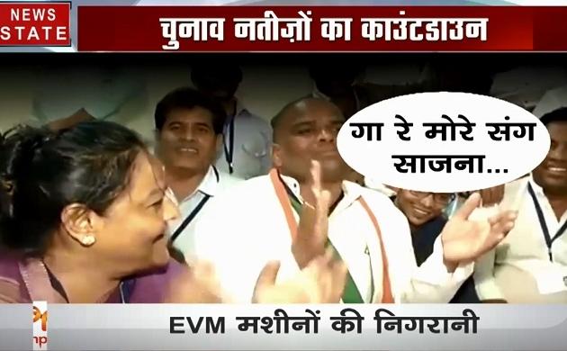 Exit poll 2019: EVM को लेकर सियासी घमासान,स्ट्रांग रूम के बाहर नेता खेल रहे हैं अंताक्षरी