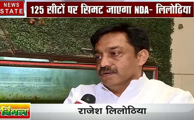 Exit poll 2019: दिल्ली की 7 सीट जीतेगी कांग्रेस पार्टी, देखें राजेश लिलोठिया का Interview