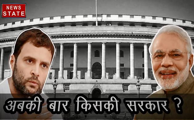 Lok Sabha Election 2019 : किन- किन दिग्गजों को दी किसने टक्कर ? देखिए VIDEO