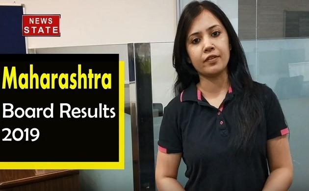 MSBSHSE Maharashtra Board SSC Result 2019: आज घोषित होगा महाराष्ट्र बोर्ड 10वीं का रिजल्ट, ऐसे चेक करें अपनी पूरी मार्कशीट