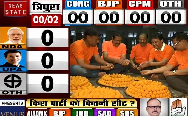 Lok sabha Election Results 2019: बीजेपी दफ्तर में बन रहे हैं लड्डू, देखें वीडियो