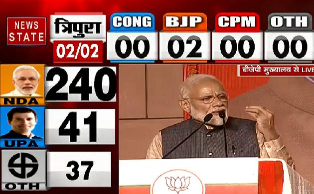 Lok Sabha Election Result 2019 : जनता ने इस फकीर की झोली भर दी - Narendra Modi
