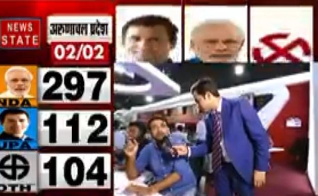 Lok sabha Election Results 2019: NDA बहुमत साबित करती आ रही है नजर, देखें